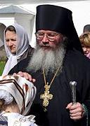 Патриаршее поздравление епископу Троицкому Панкратию с 20-летием служения в священном сане